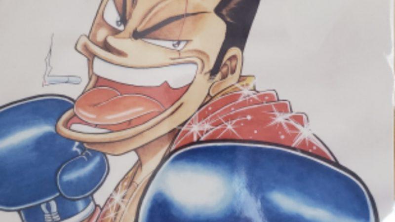 【限定枚数】石山東吉先生 画業35周年記念 複製原画A