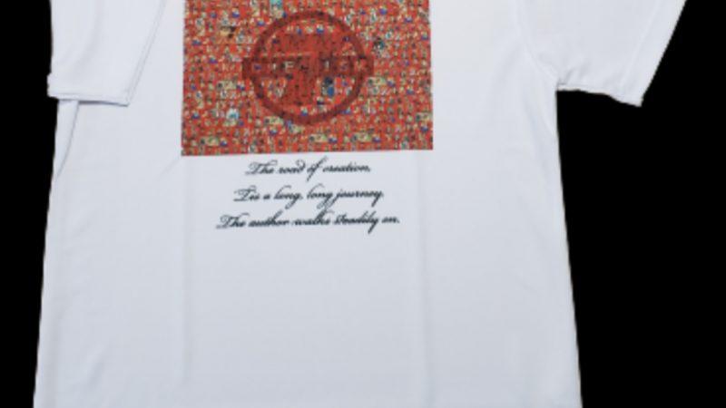 石山東吉先生 画業35周年記念 トンちゃんTシャツ 総柄ver. Lサイズ