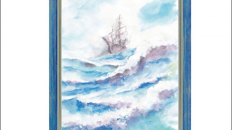 航海 『KOUKAI』