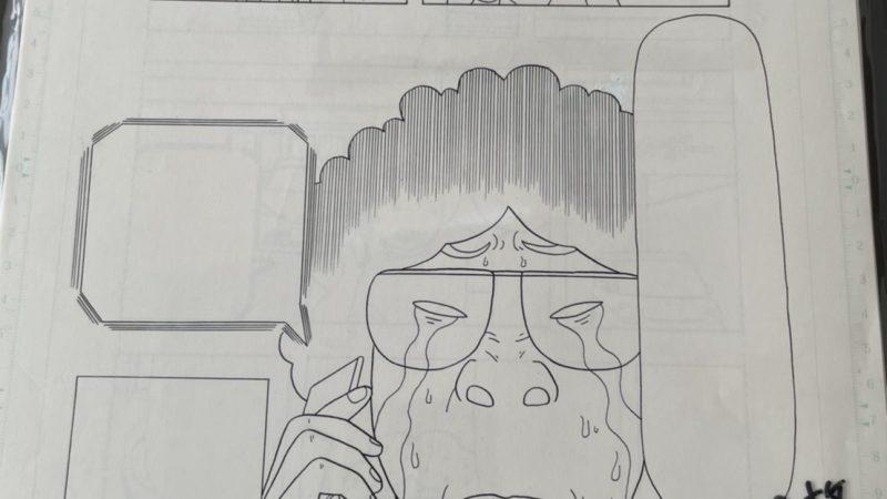 【グラサン師匠】漫画原稿1ページ分⑪