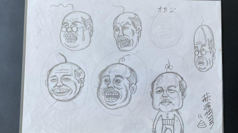 【藤波俊彦】キャラクターダザイン案ラフ画③