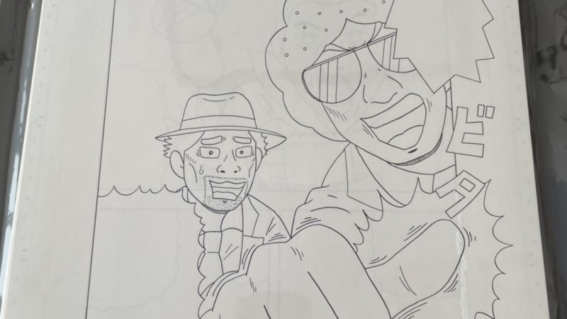 【グラサン師匠】漫画原稿1ページ分⑨