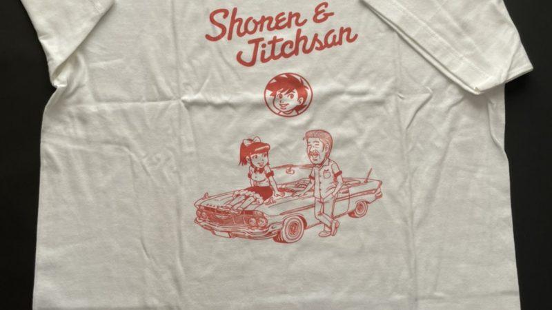 【不思議三十郎】オリジナルTシャツ