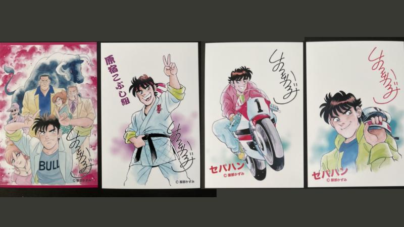 【服部かずみ】特製ポストカード(4枚セット)